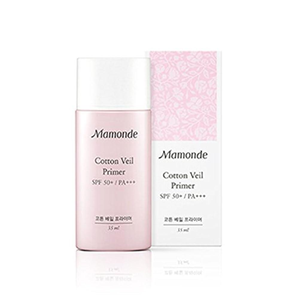 シュリンクバーストメッセージ[New] Mamonde Cotton Veil Primer (SPF50+ PA+++) 35ml/マモンド コットン ベール プライマー (SPF50+ PA+++) 35ml (#1 Lilac Purple)...