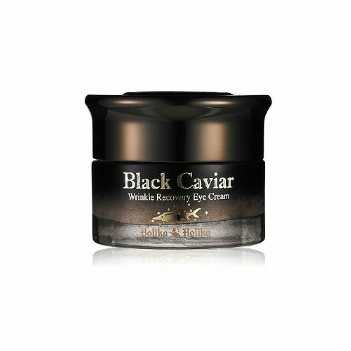 アルファベットエネルギー差し引くHolika Holika Black Caviar Anti Wrinkle Recovery Eye Cream [Korean Import]