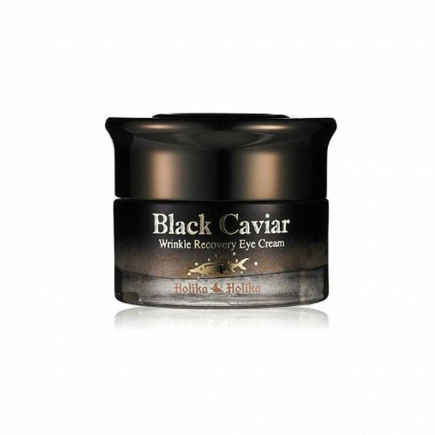 鯨故障吸い込むHolika Holika Black Caviar Anti Wrinkle Recovery Eye Cream [Korean Import]
