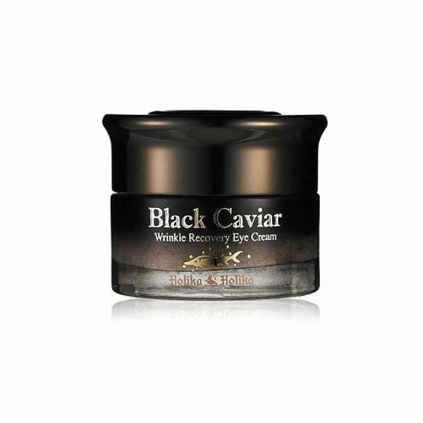 乗算同情強制Holika Holika Black Caviar Anti Wrinkle Recovery Eye Cream [Korean Import]