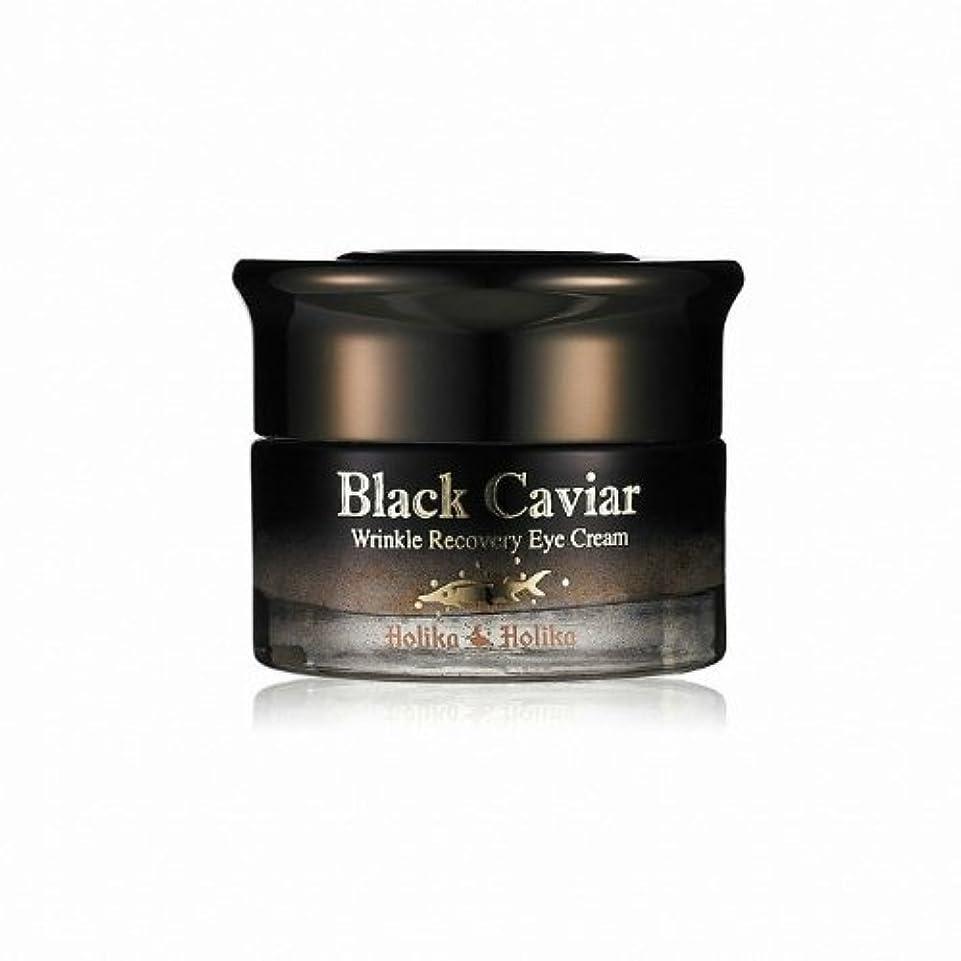 汚れた妨げる者Holika Holika Black Caviar Anti Wrinkle Recovery Eye Cream [Korean Import]