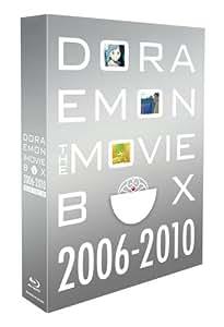 DORAEMON THE MOVIE BOX 2006-2010【ブルーレイ版・初回限定生産商品】 [Blu-ray]