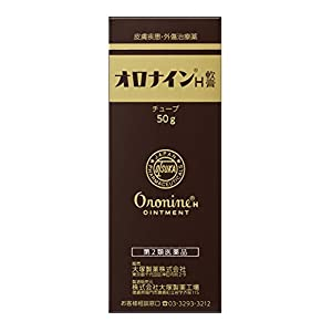 【第2類医薬品】オロナインH軟膏 50gの関連商品3