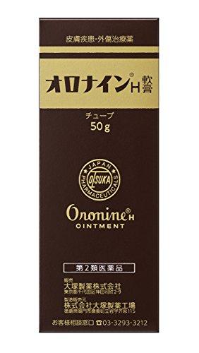 (医薬品画像)オロナインH軟膏
