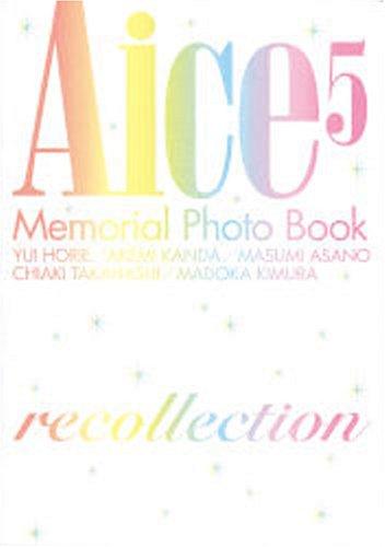 Aice5メモリアルフォトブック~recollectionの詳細を見る
