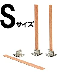 キャンドル用 木芯 ウッドウィック 座金付き Sサイズ (5本セット)