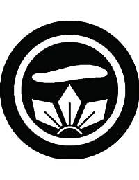 家紋シール 丸に一文字に割り桔梗紋 布タイプ 直径40mm 6枚セット NS4-0439