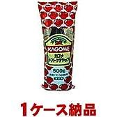 【ご注意!1ケース納品です】 カゴメトマトケチャップ500g×20個入(1ケース)