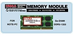 UMAX PCメモリ So-DIMM 2GB DDR3-1333 Castor SoDDR3-2G-1333