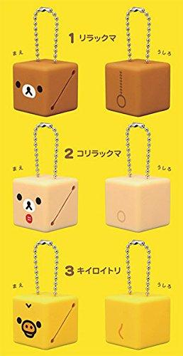 リラックマ キューブナル 10個入りBOX(食玩)