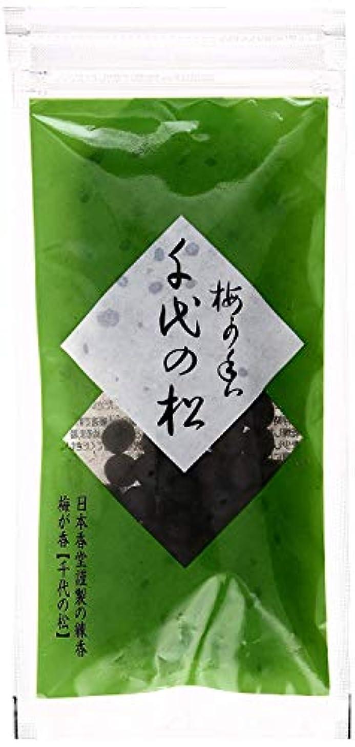 ブランク退化する汚い日本香堂 練香 梅が香 千代の松 2袋セット