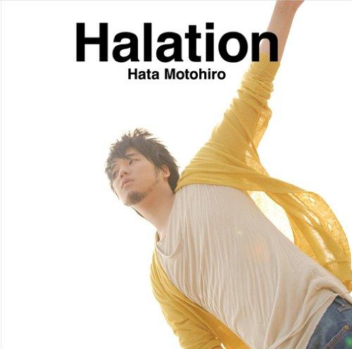 Halation(初回生産限定盤)(DVD付)