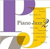 Piano Jazz 2を試聴する