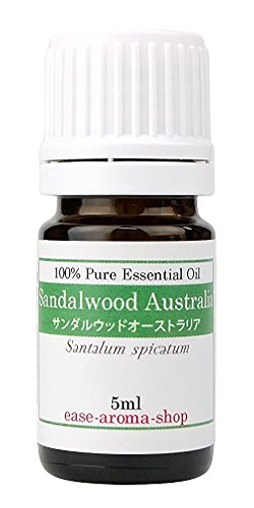 罪食い違いケーキease アロマオイル エッセンシャルオイル サンダルウッドオーストラリア 5ml AEAJ認定精油
