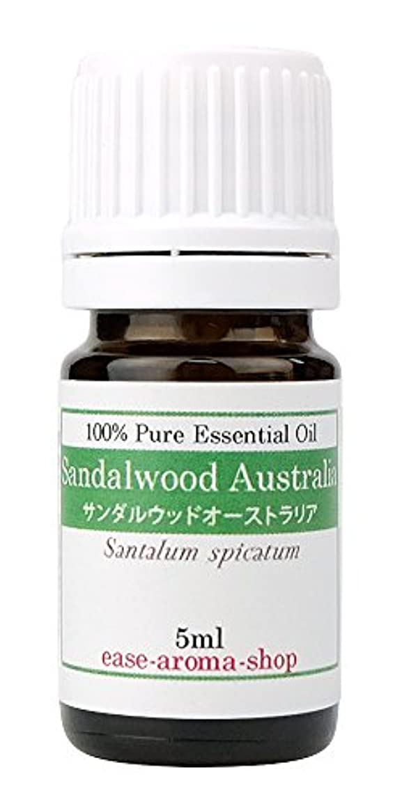 ダイヤモンド位置づける彫刻家ease アロマオイル エッセンシャルオイル サンダルウッドオーストラリア 5ml AEAJ認定精油