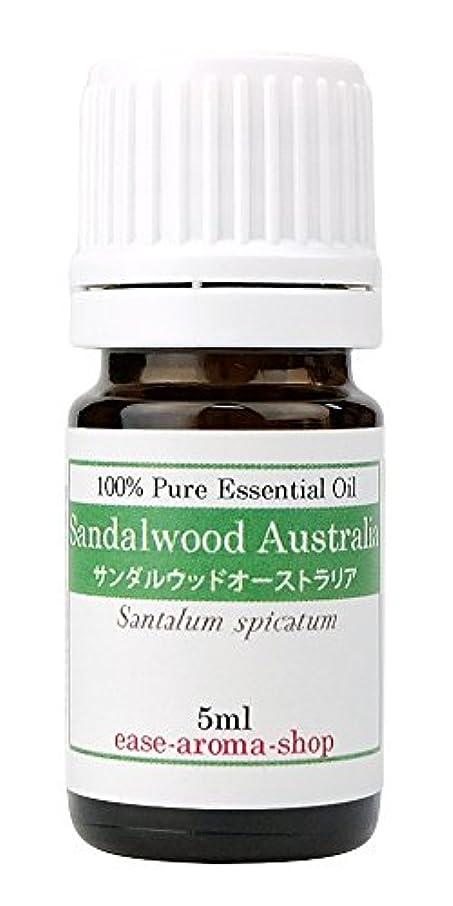 ブロンズ甲虫囲いease アロマオイル エッセンシャルオイル サンダルウッドオーストラリア 5ml AEAJ認定精油