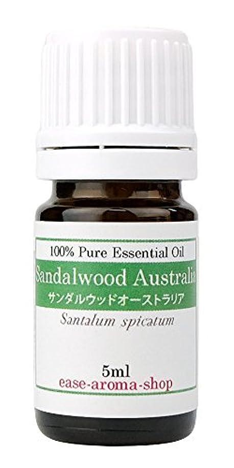 マオリ禁止するチューインガムease アロマオイル エッセンシャルオイル サンダルウッドオーストラリア 5ml AEAJ認定精油