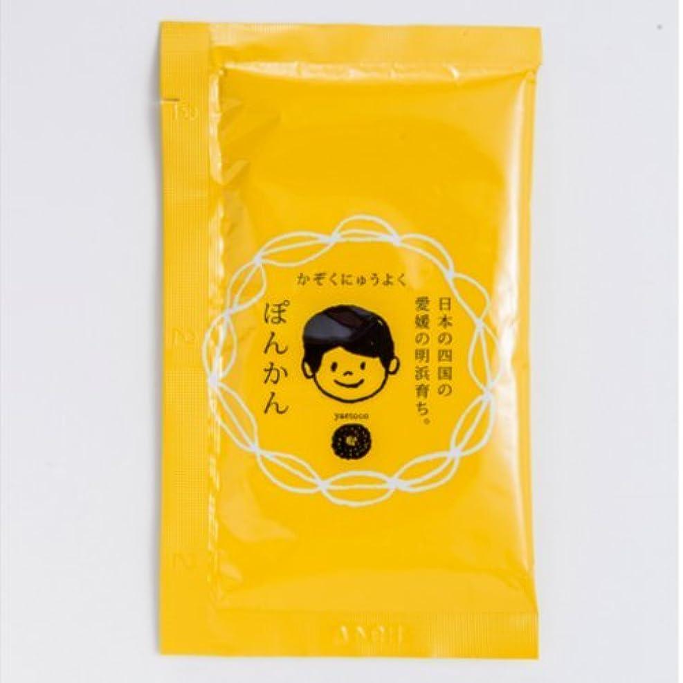 二次敏感な学部yaetoco 家族入浴料 ぽんかん 50g
