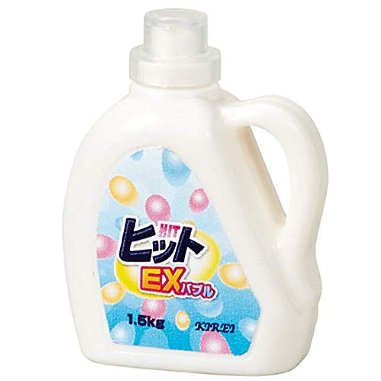 セグメント複合ストッキング洗剤&柔軟剤 [4.ヒット EXバブル (ボトル洗剤)](単品)