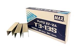 マックス ステープル ステンレス T3-13S 1000本