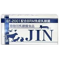 JIN (乳酸菌食品) 小パック 450g入