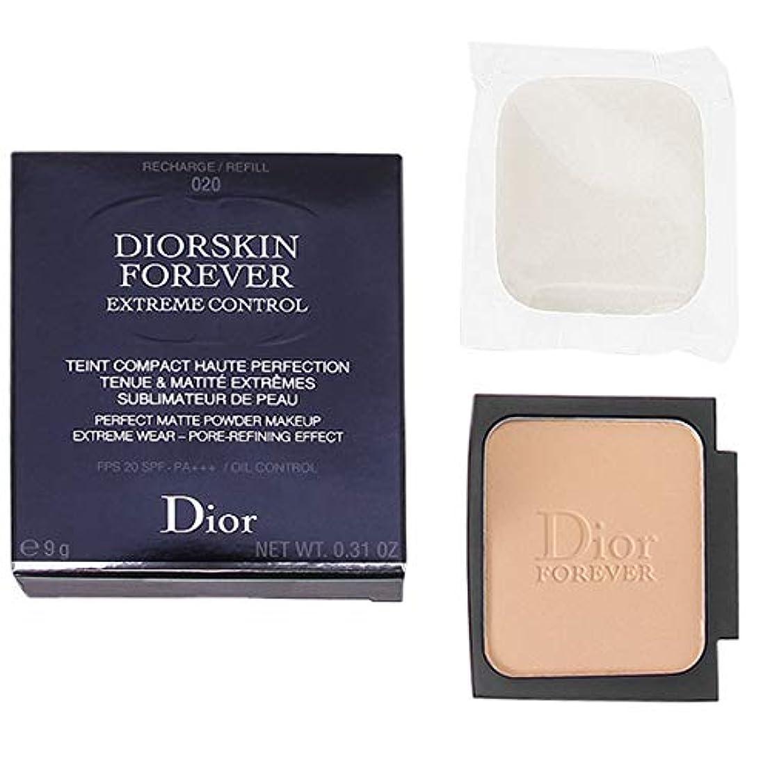 ハブブおめでとうによってクリスチャンディオール Christian Dior ディオールスキン フォーエヴァー コンパクト エクストレム コントロール SPF20/PA+++ 【レフィル】 020 ライトベージュ (在庫) [並行輸入品]