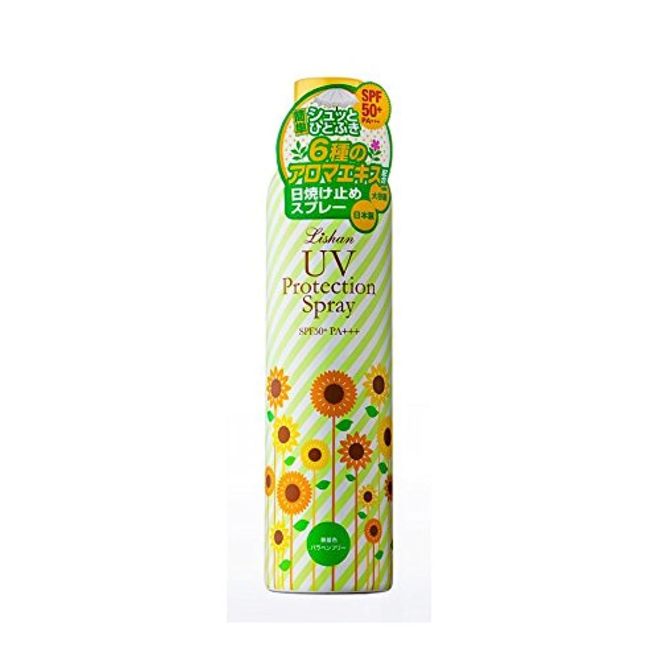 忌まわしい音声学広いリシャン 大容量UVスプレー アロマミックスの香り (230g)