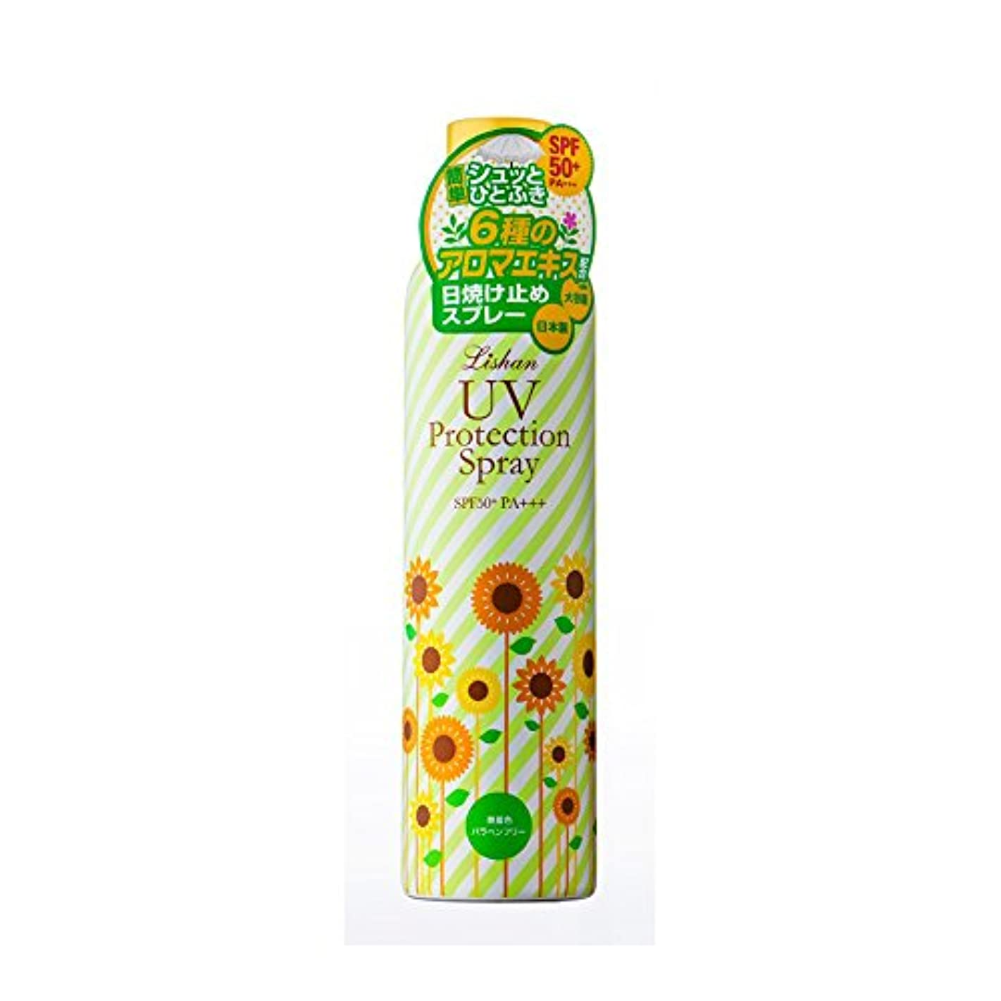 一過性ルーキー燃やすリシャン 大容量UVスプレー アロマミックスの香り (230g)