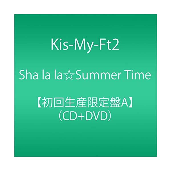 Sha la la☆Summer Time(DV...の商品画像