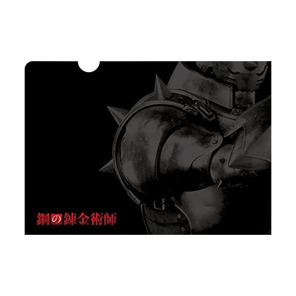 【早期購入特典あり】鋼の錬金術師 DVD プレ...の紹介画像2