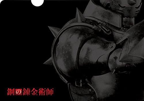 【早期購入特典あり】鋼の錬金術師 DVD プレミアム・エディション(初回仕様/2枚組)(『鋼の錬金術師』オリジナルA5アルフォンス クリアファイル付)
