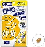 ニンニク+卵黄 30日分