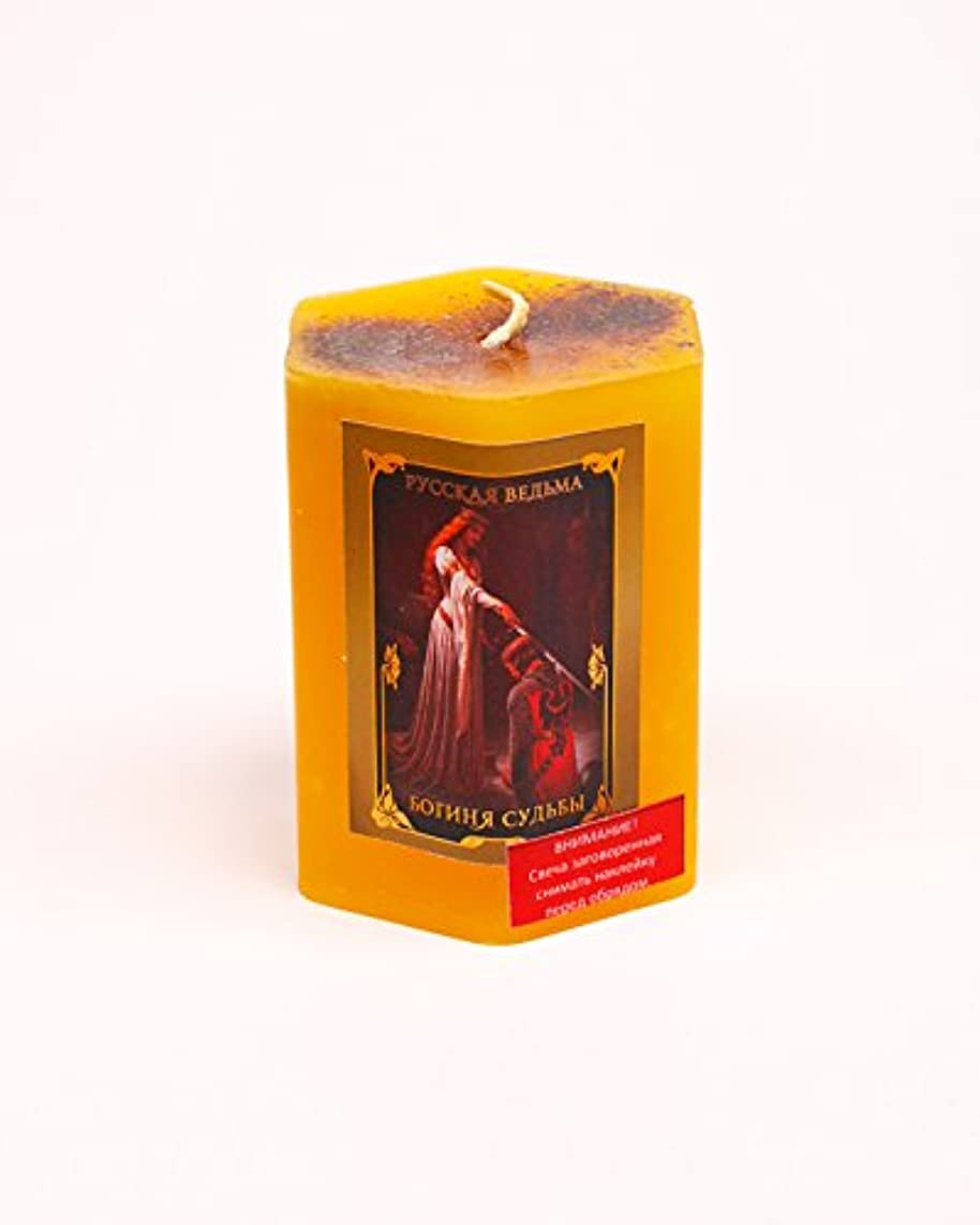 Goddess of FateハーブCandle Wicca Pagan