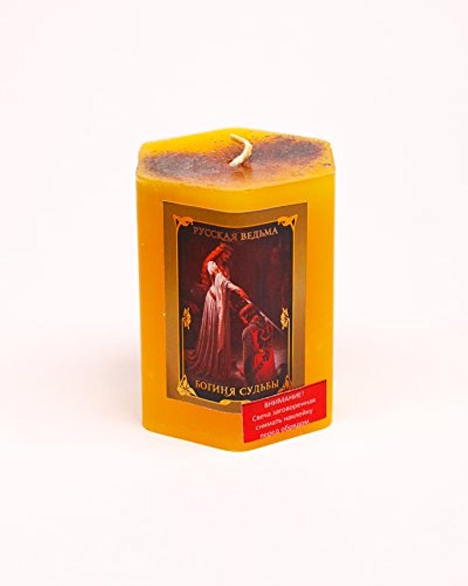 ディレイ削る蓄積するGoddess of FateハーブCandle Wicca Pagan