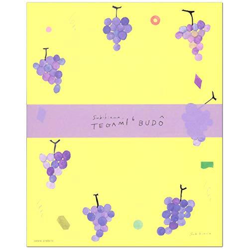 レターセット Subikiawa BUDO 20-231 (30) 便箋12枚 封筒4枚 表現社 ブドウ 葡萄 美濃和紙
