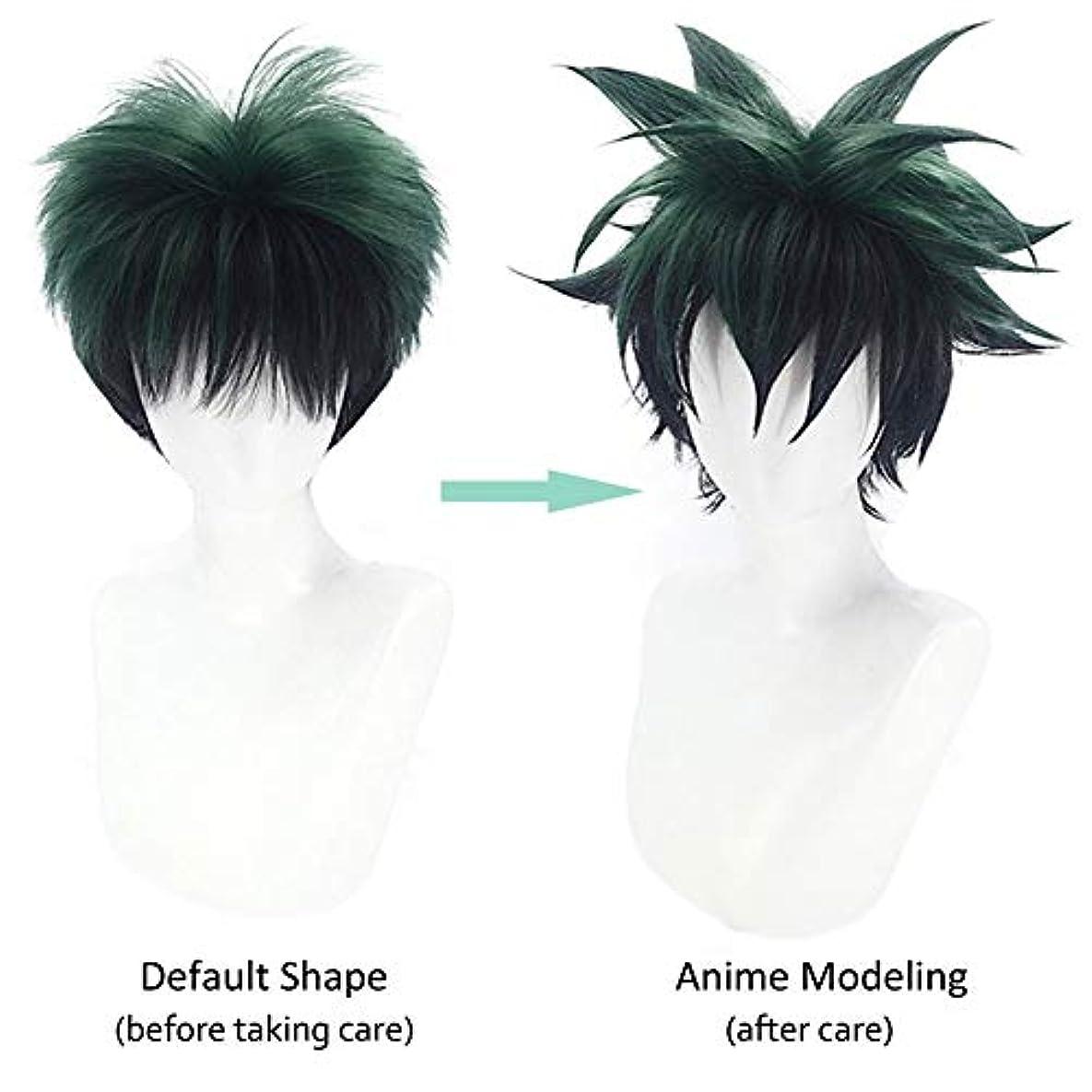 評決ページ減る1ピースショートブラックグリーンアニメコスプレウィッグ2色グラデーションコスプレウィッグマット高温シルク合成反反りウィッグ無料ウィッグキャップ付き