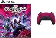 【PS5】Marvel's Guardians of the Galaxy + DualSense コズミック レッド