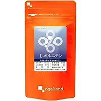 お徳用L-オルニチン (270粒/約3ヶ月分)