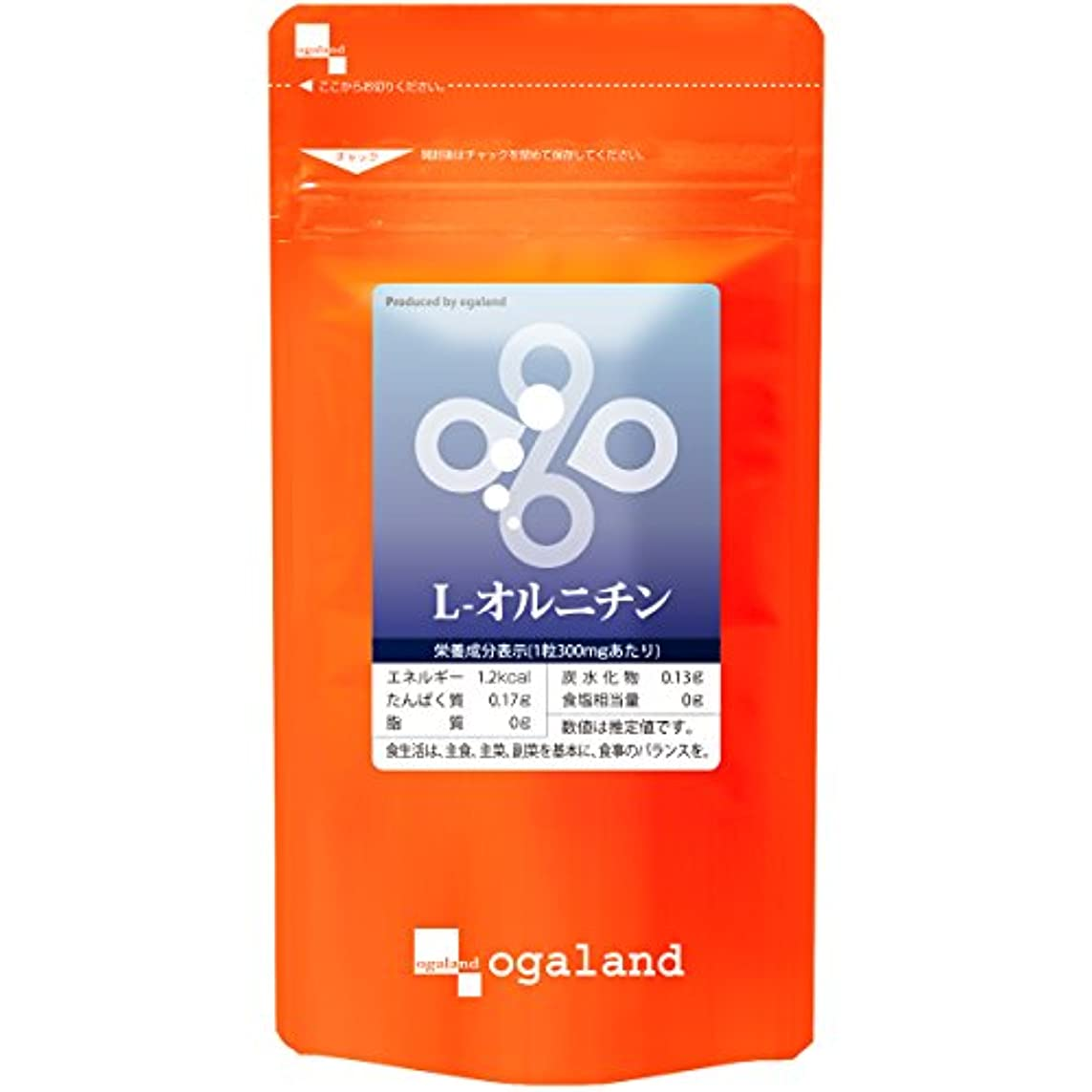 レビュアー若さエスカレーターお徳用L- オルニチン (270粒/約3ヶ月分)