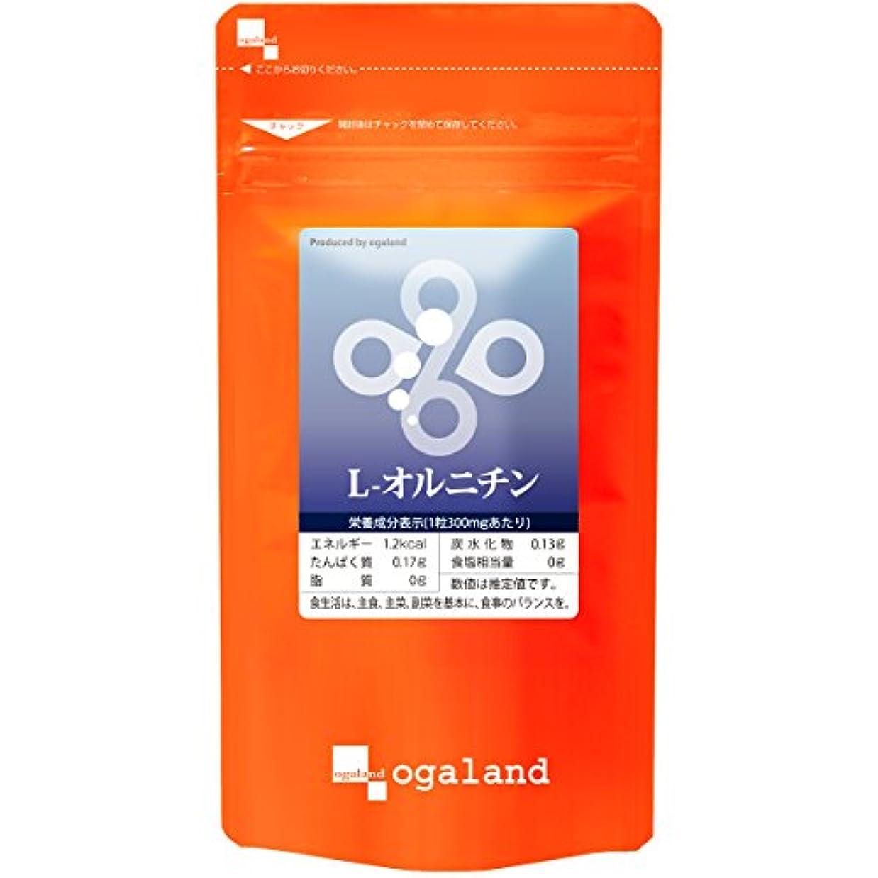 火山の群集無人お徳用L- オルニチン (270粒/約3ヶ月分)