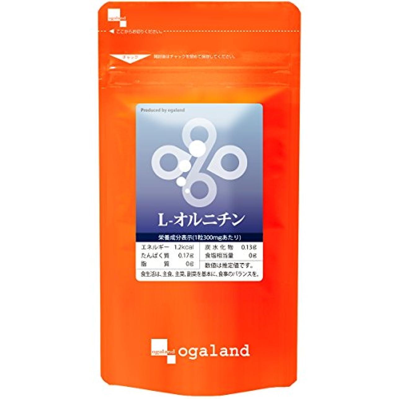 従事するコントラスト好みお徳用L- オルニチン (270粒/約3ヶ月分)