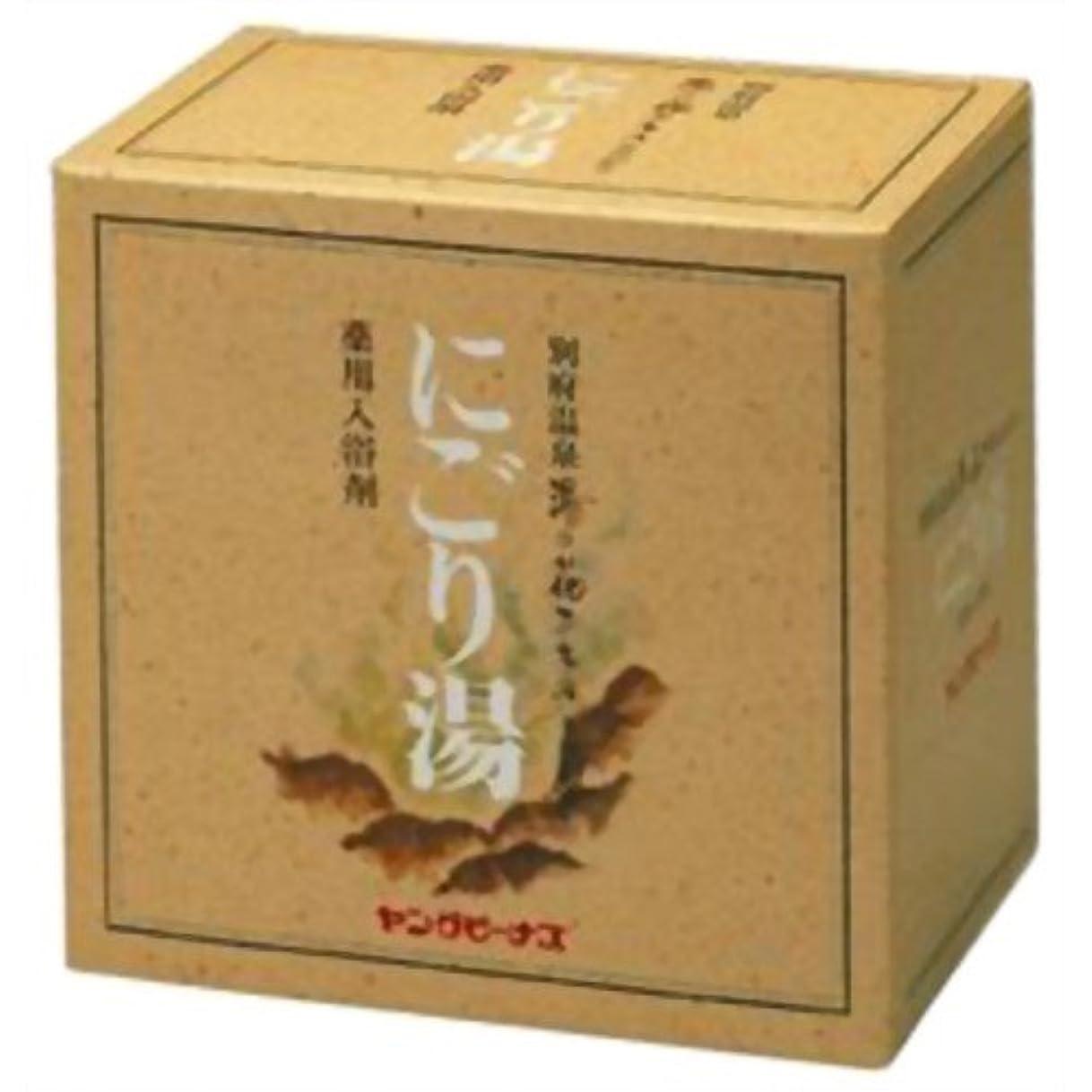 区別する商標トラフヤングビーナス にごり湯 入浴剤 M-10 50gx8袋入