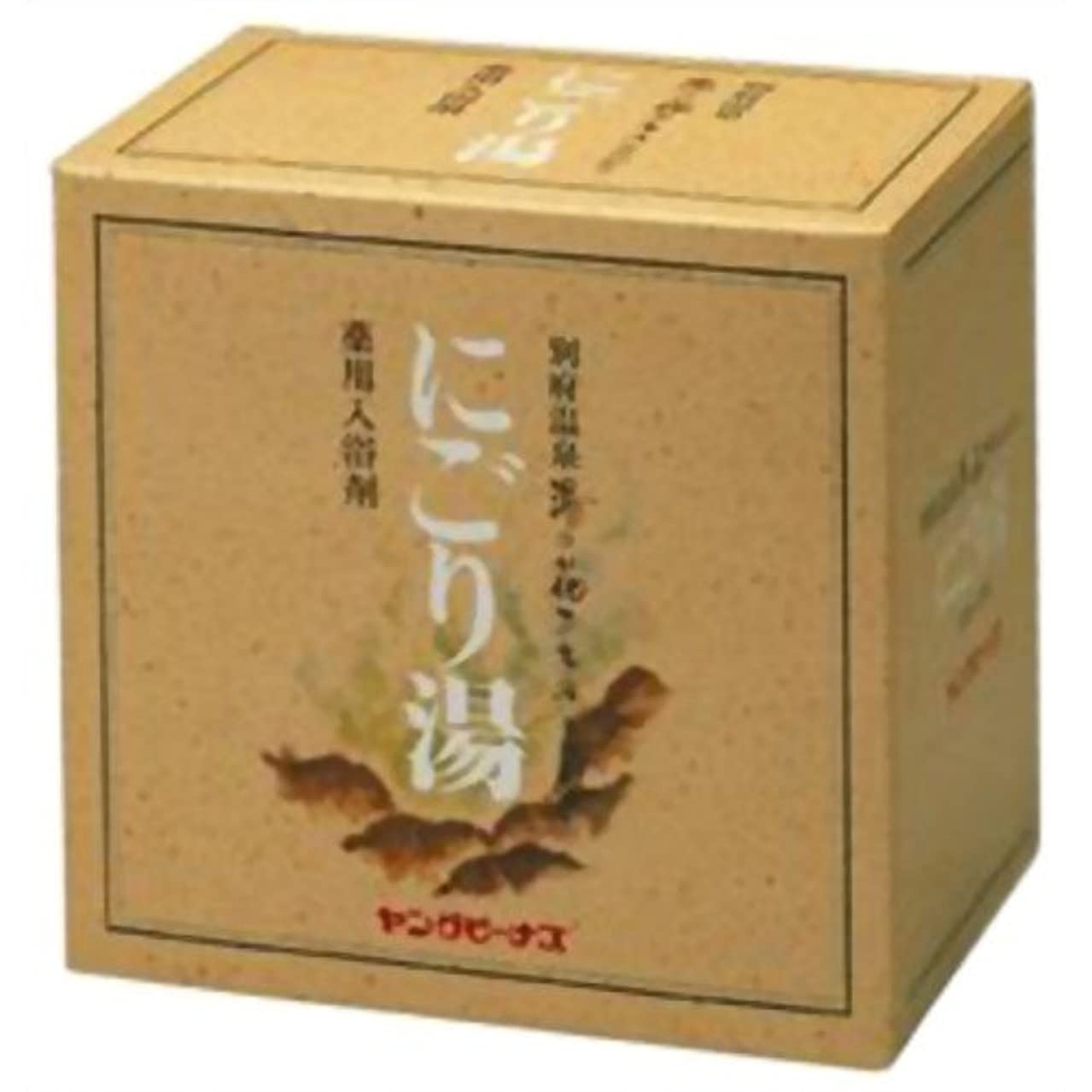 否定する代表する配管ヤングビーナス にごり湯 入浴剤 M-10 50gx8袋入