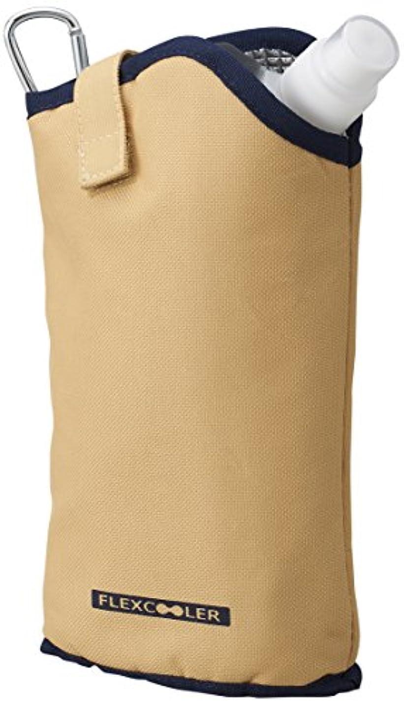 メッセンジャーブロー衝突コースMORITO(モリト) 携帯コンパクトボトル 保冷ケース付 700ml ベージュ G050-8111  ベージュ