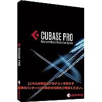 Steinberg◆最上位 Cubase Pro 9 日本語&最新Ver.9.5無償アップデー対応◆アカデミック版 購入制限なし (並行輸入品)