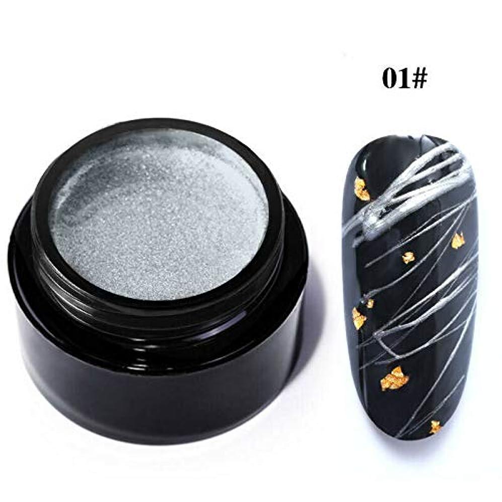 材料シリアル溶かすArtlalic 8ミリリットルネイルアートuvジェルポリッシュネイルオイルネイルデコレーションネイルデザイン銅線絵画弾性ライナーワニス長持ち