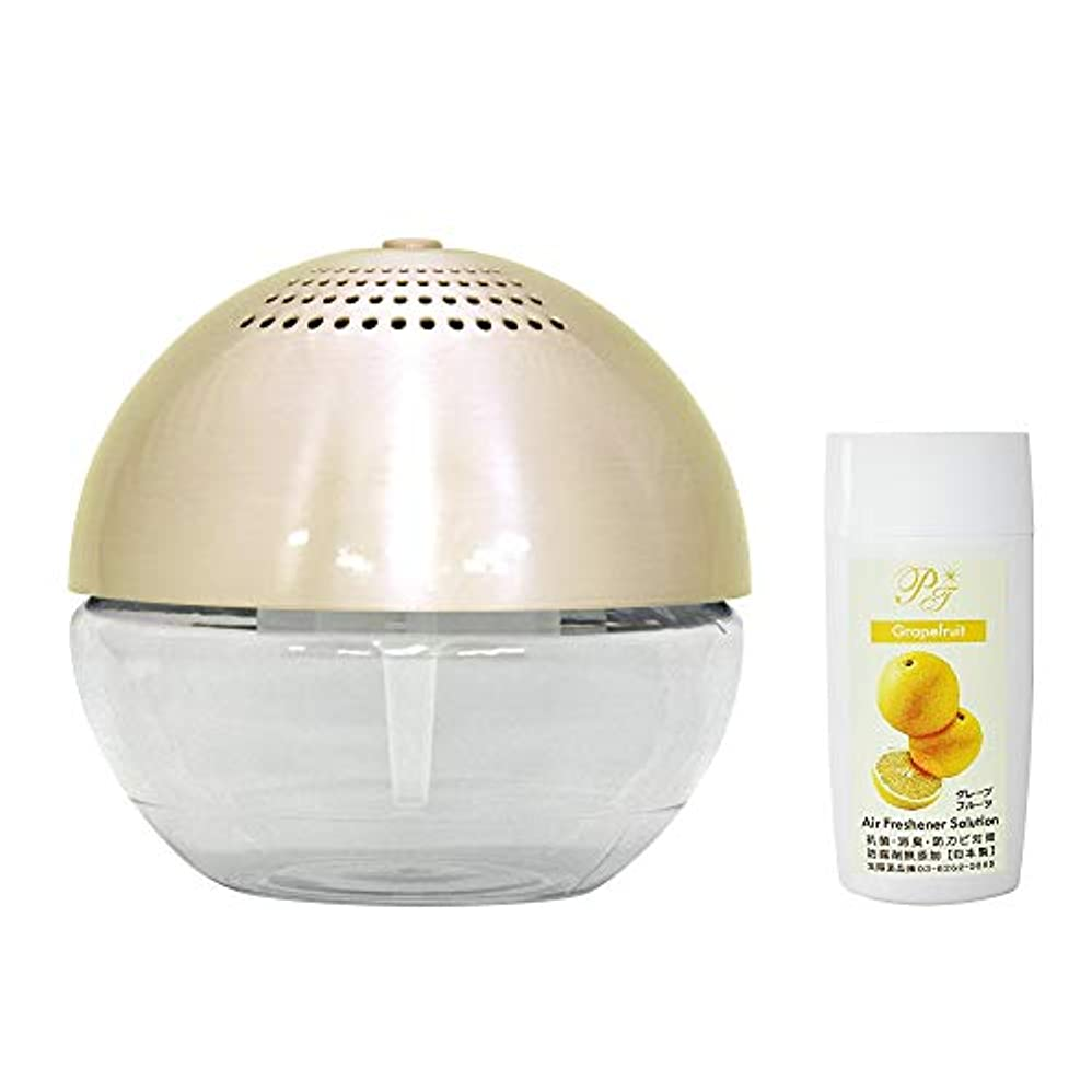 有益なブローホールベーシックアロマ+ディフューザー 2点セット (グレープフルーツ +空気洗浄機)