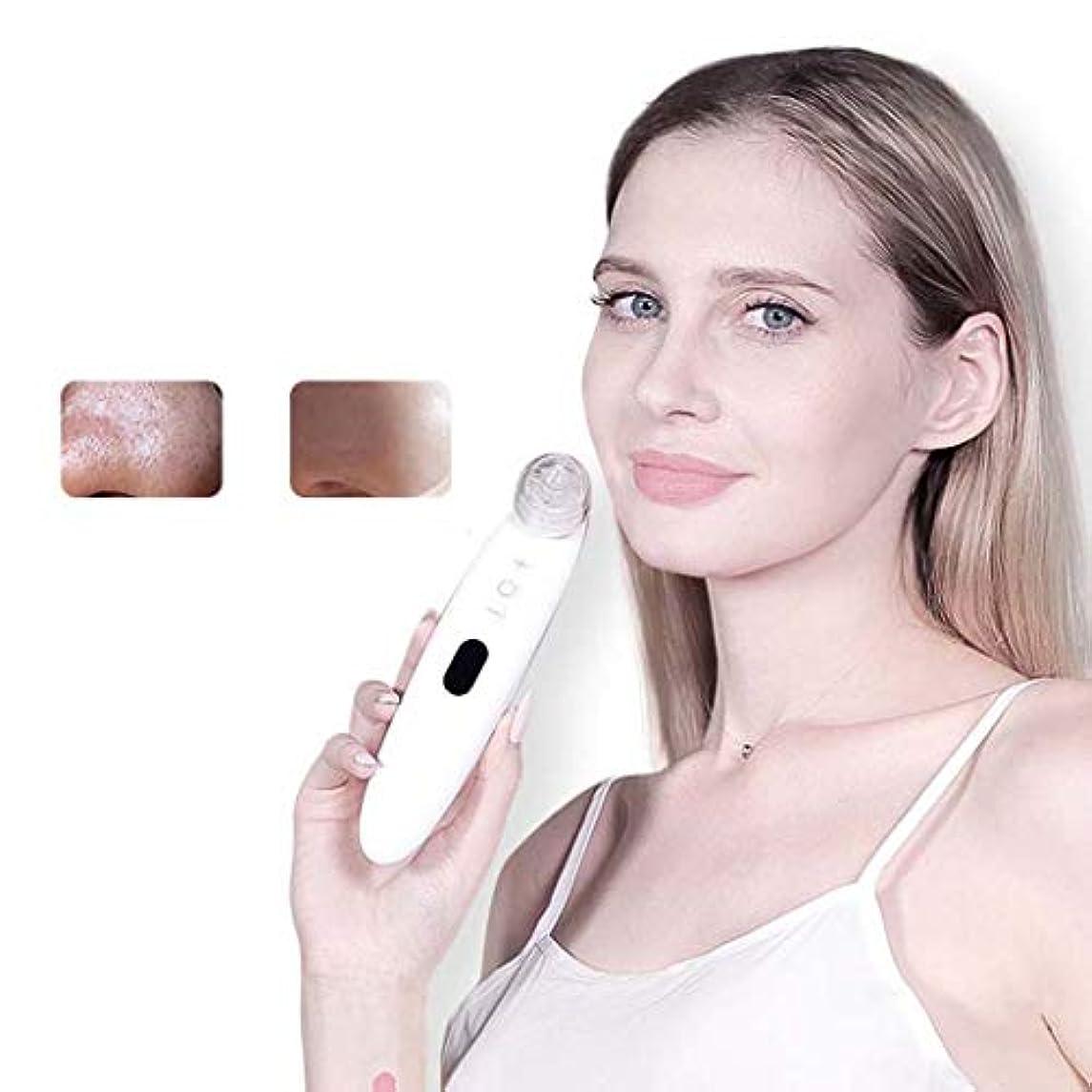 タイトル眼グラフLED表示が付いている電気にきびの器械6速度の吸引の調節可能な気孔の洗剤の携帯用アクネの取り外しの器械