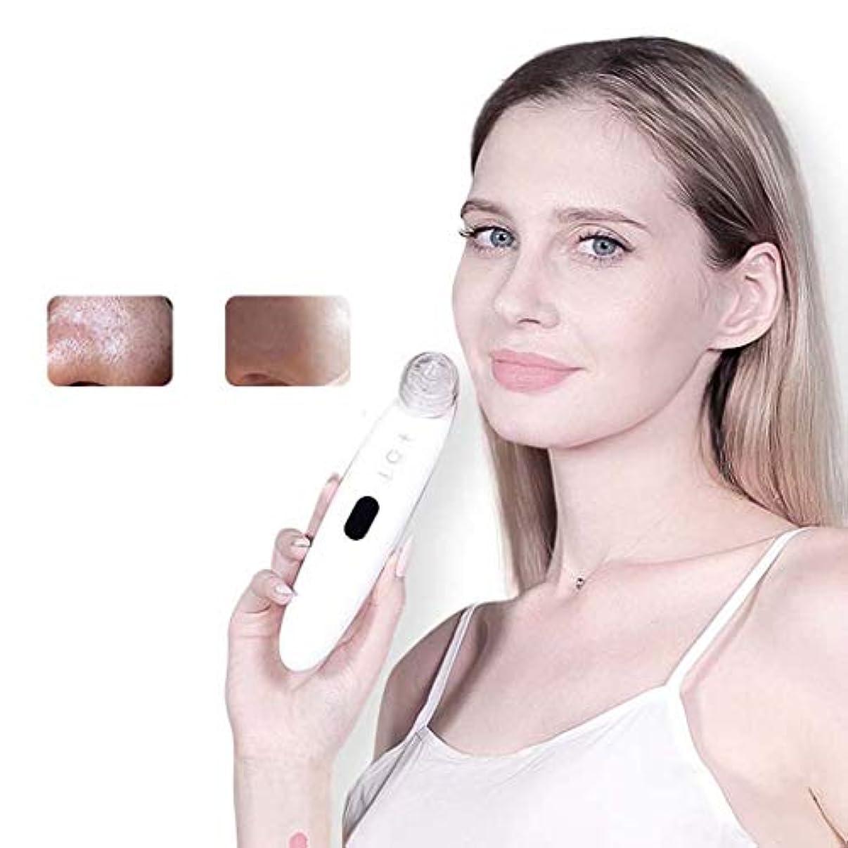寮チューインガム豆腐LED表示が付いている電気にきびの器械6速度の吸引の調節可能な気孔の洗剤の携帯用アクネの取り外しの器械