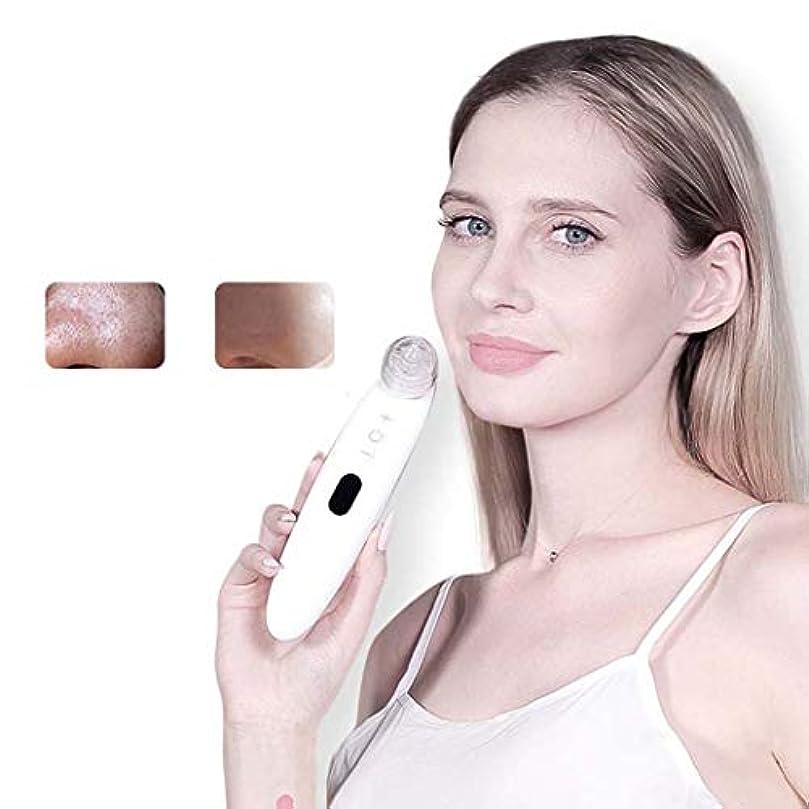 中絶敏感な生理LED表示が付いている電気にきびの器械6速度の吸引の調節可能な気孔の洗剤の携帯用アクネの取り外しの器械